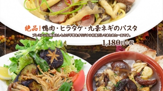 静岡店秋おすすめフードメニュー